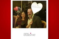 OumsValFrame011