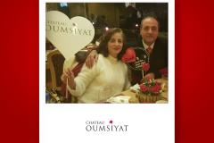 OumsValFrame019
