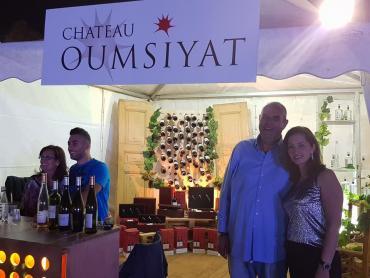 Vinifest 2017